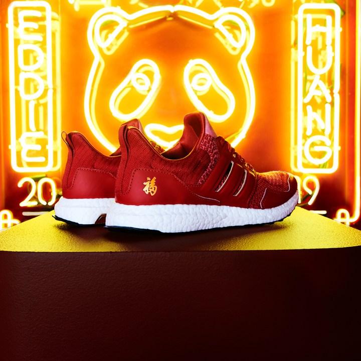 new product 35b03 06071 adidas Ultraboost CNY 2