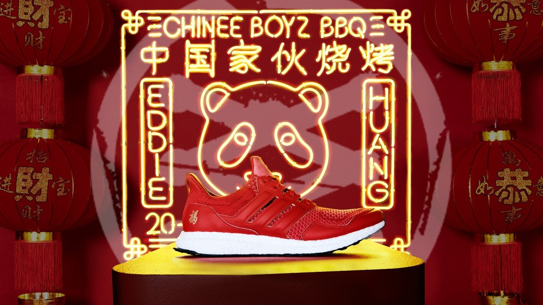 eb4184b2853 adidas Unveils the Chinese New Year-themed Ultraboost - WearTesters