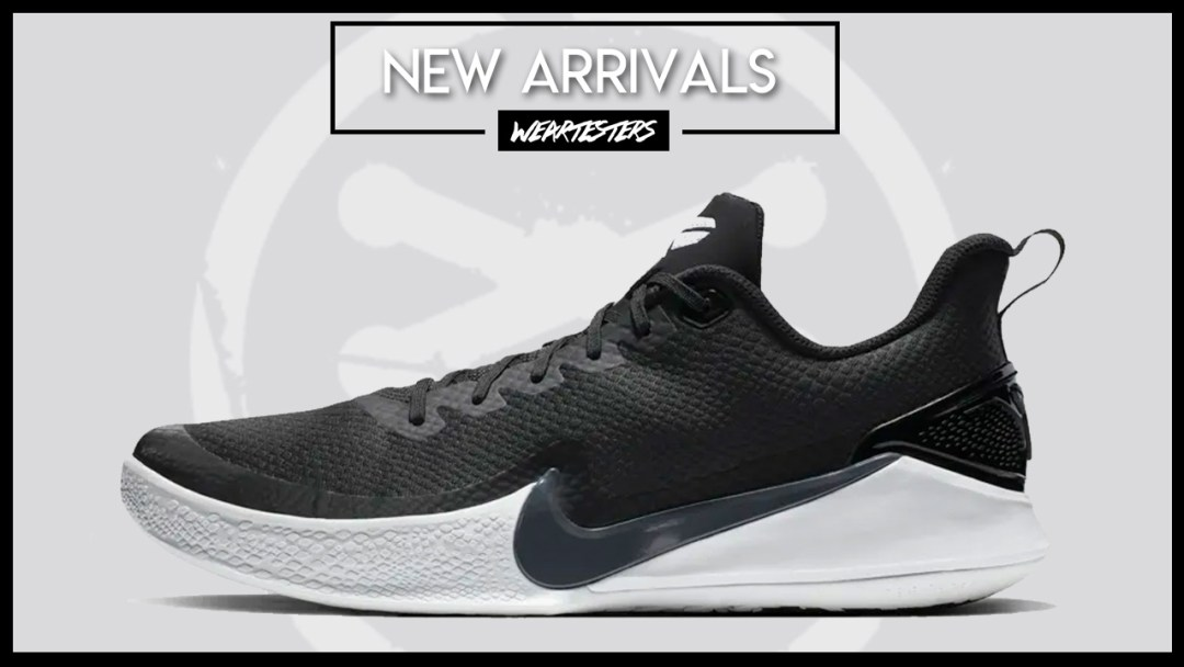 innovative design d0499 95989 Kobe Bryant s Nike Mamba Focus is Available Now - WearTesters