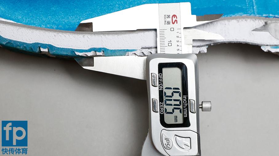 d9c1eb43c897 Nike-Kobe-4-Protro-Deconstructed-12 - WearTesters