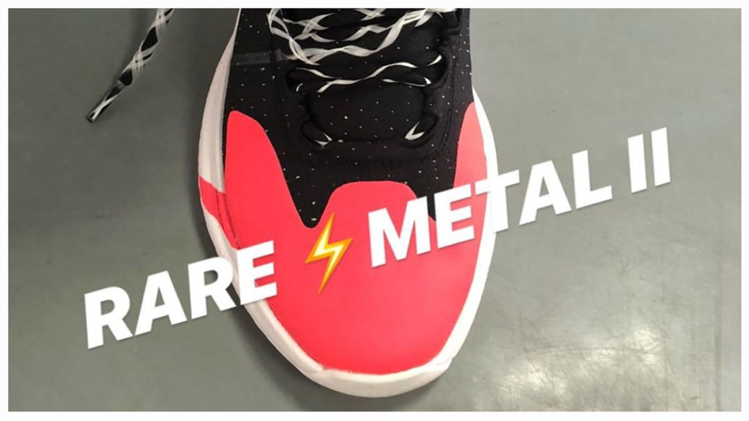 8178b607a1ee Brandblack Teases a First Look at the Rare Metal 2 - WearTesters