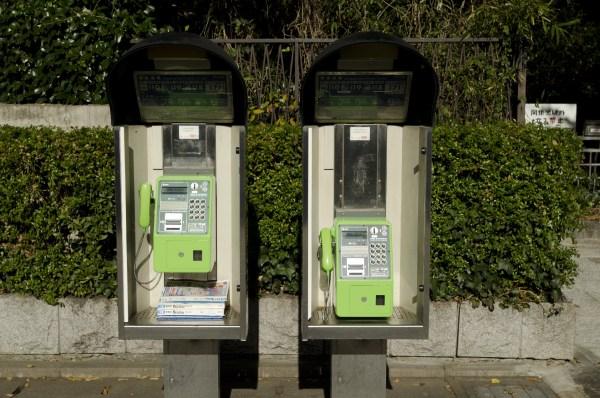 モノの名前 電話ボックス