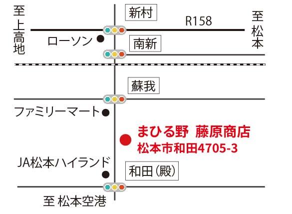 hujiwara_map