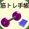 icon_kintore