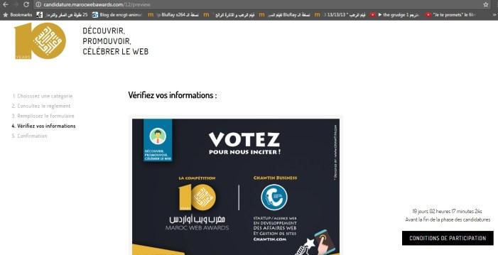 Inscription à Maroc Web Awards 10 | Etape 7