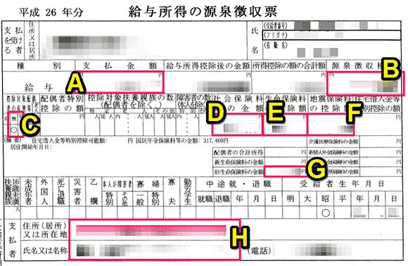 shinkoku_023