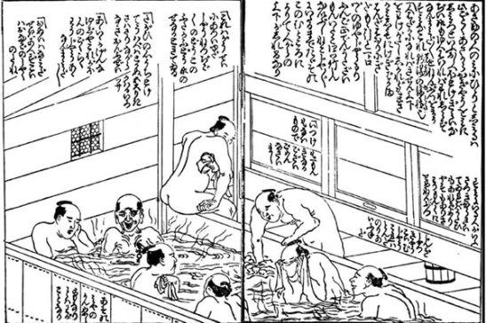 Esta imagen muestra un Sento del período Edo (1603-1867). Los Sento estaban tan extendidos en Japón que se decía que «había un baño en cada distrito». Estos baños eran muy apreciados por la gente común como lugares para descansar y relajarse.