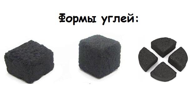 виды кальянного угля