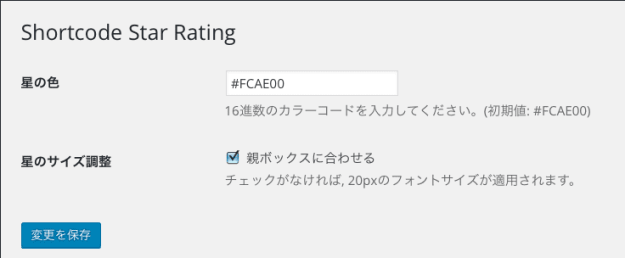 setting-ssr2