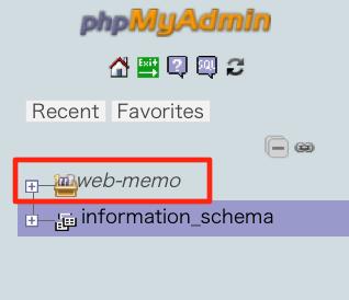 phpMyadmin db list
