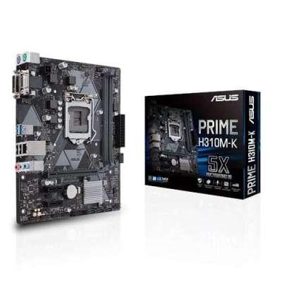 ASUS PRIME H310M-K, Intel H310, 1151, Micro ATX, DDR4, VGA, DV