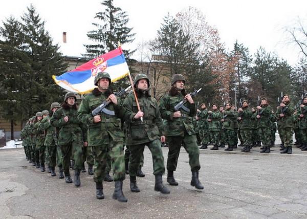 srbija vojska