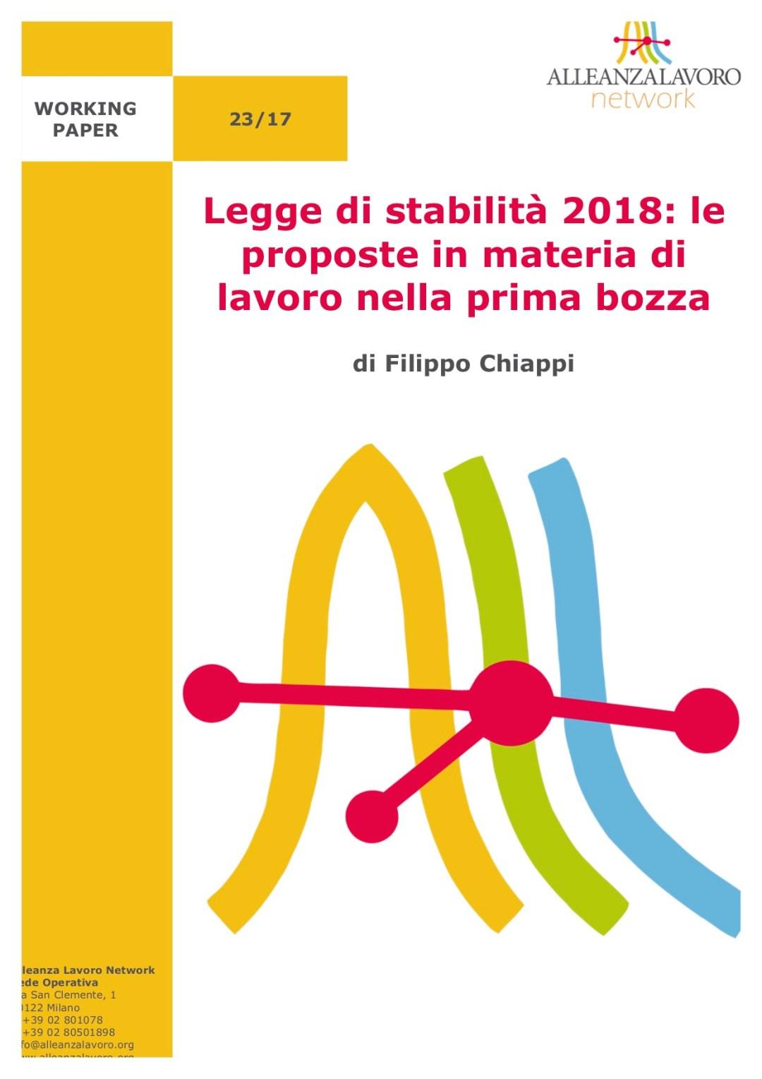 Working Paper: Legge di stabilità 2018: le proposte in materia di lavoro nella prima bozza