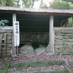 ◆久留米の古墳8基 その1 2018年1月31日の記録