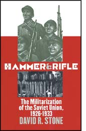 Hammer and Rifle JPG
