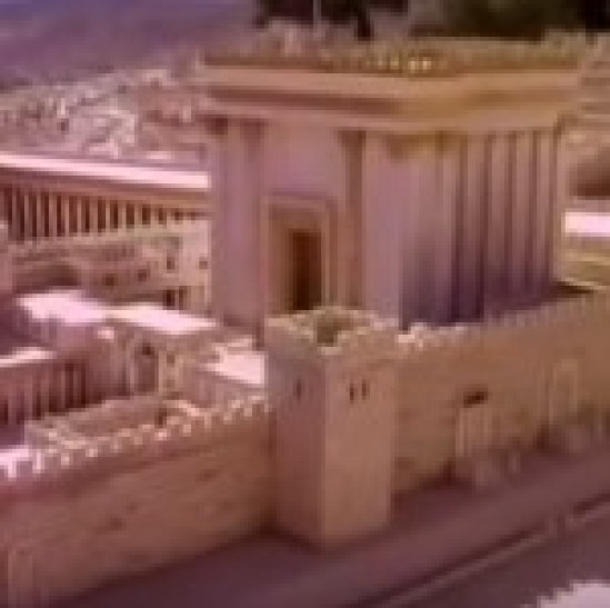 Portico housing arc in Solomon's Temple