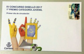 """alba guzmán alcalde gana el primer premio en la categoría juvenil del concurso nacional de diseño de sellos, """"disello"""""""