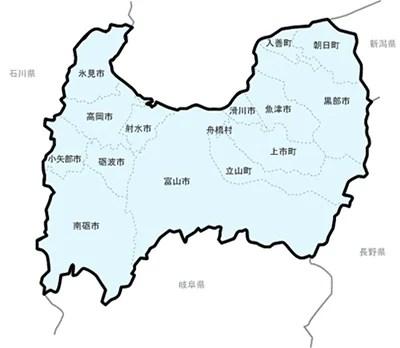 富山県のSEO対策