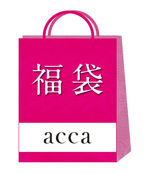 【acca(アッカ)】2021年福袋 / マルチ