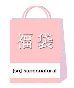 【 [sn] super.natural】(福袋) 2021年福袋 / マルチ
