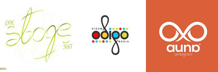 今見るべき40の驚くべきアンビグラムロゴ