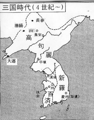 伽耶を知れば古代日本が見える6~日本建國は百済系―伽耶系の権力闘爭の果てにあった - magoさんの日記