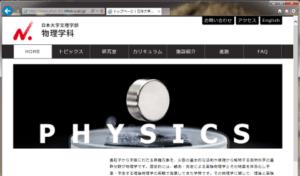 homepage_top