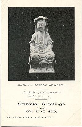 http://www.magicana.com/exhibitions/foy/images/Collins-Herbert-Budha.jpg