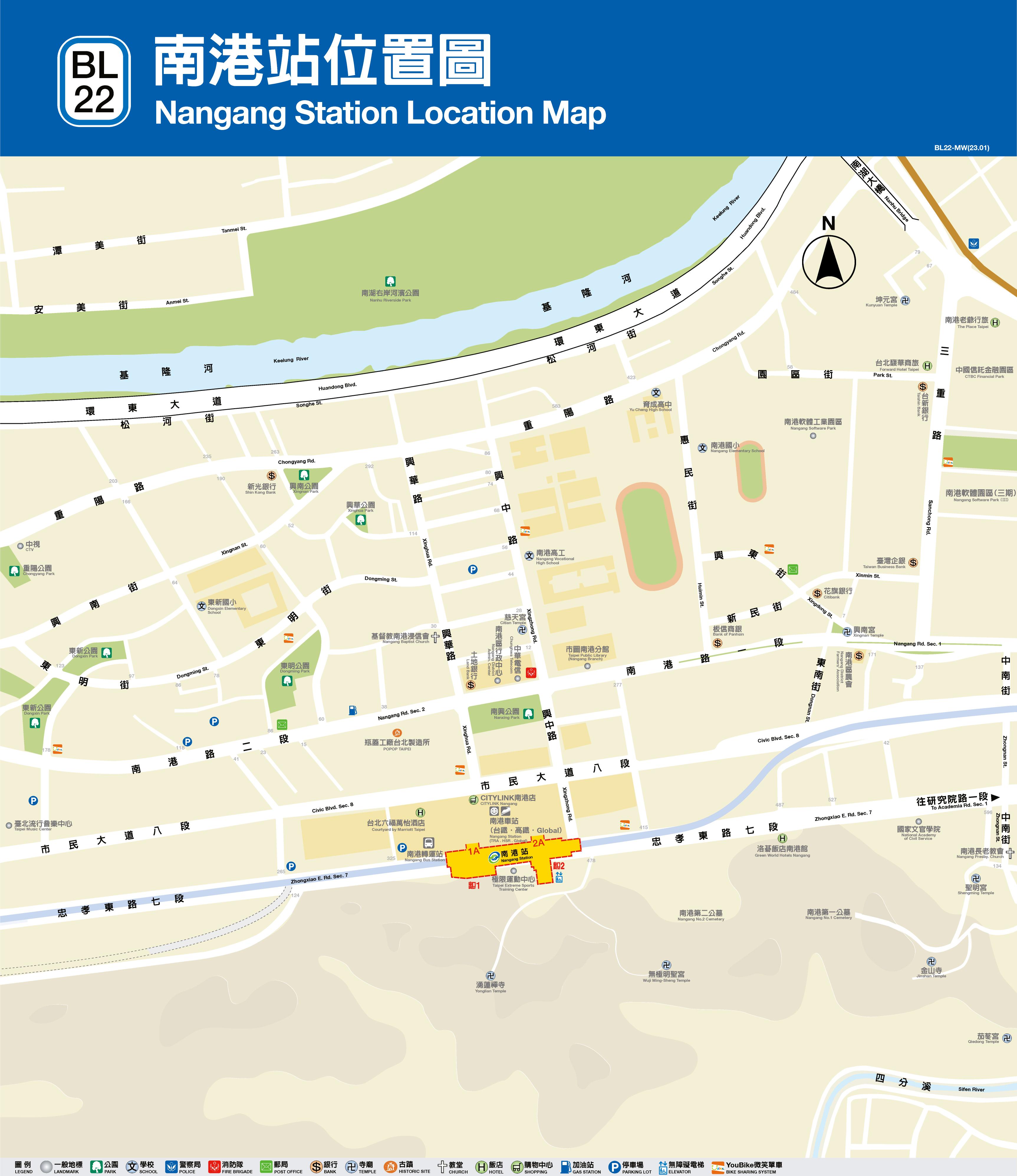 [混合] 板橋新埔→臺北市南港區重陽路263巷2號 - 看板 Map-Guide - 批踢踢實業坊