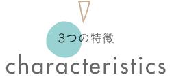 ホームページ制作 秋田