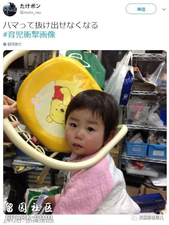 父母曬出育兒過程中的搞笑瞬間 這畫風 笑翻了 -6park.com