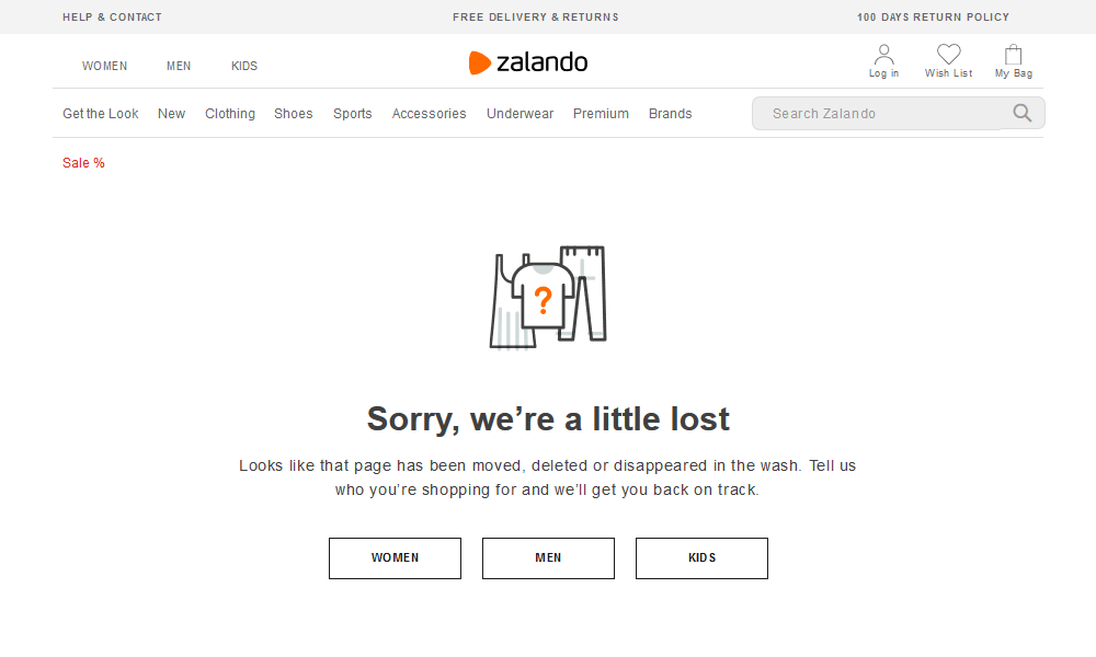 Best 404 pages: ZALANDO