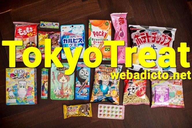 como comprar en tokyo treat - portada