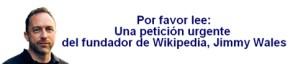 El llamado a donar por Wikipedia este 2010