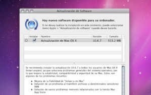 Actualización de Mac OS X 10.6.7 disponible para descargar