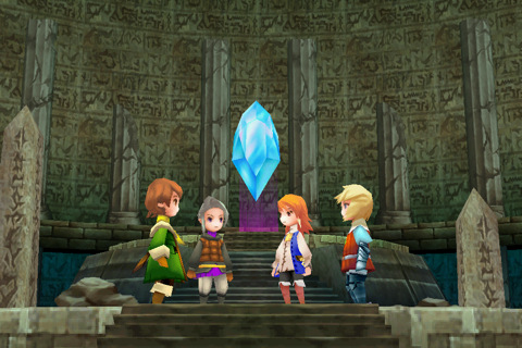 mzl.mihavjtu.320x480 75 Final Fantasy III llega al iPhone y iPod Touch