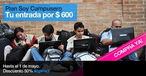 Avances en Campus Party México 2011 - campus-party-mexico-2011-descuentos