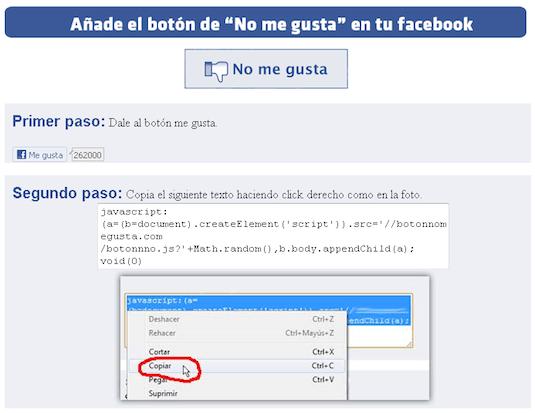 """Cuidado con el botón """"No me Gusta"""" de Facebook, no es más que SPAM - boton-no-me-gusta"""
