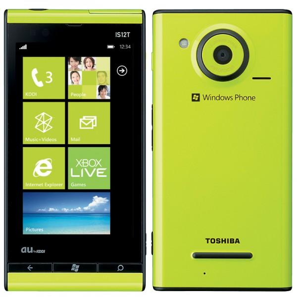 Así será el primer celular con Windows Phone 7 Mango - Fujitsu-Toshiba-IS12T-verde-600x600