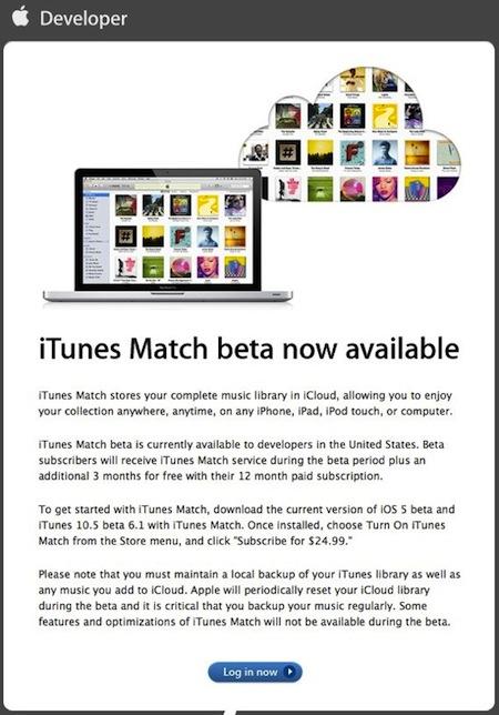 itunesmatchbeta Apple libera iTunes Match Beta para los desarrolladores