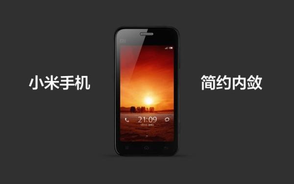 MIUI presenta un poderoso Android a un bajo precio - miui-xiaomi-phone