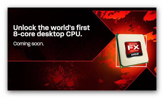 amd fx bulldozer AMD presenta sus procesadores FX de 8 núcleos