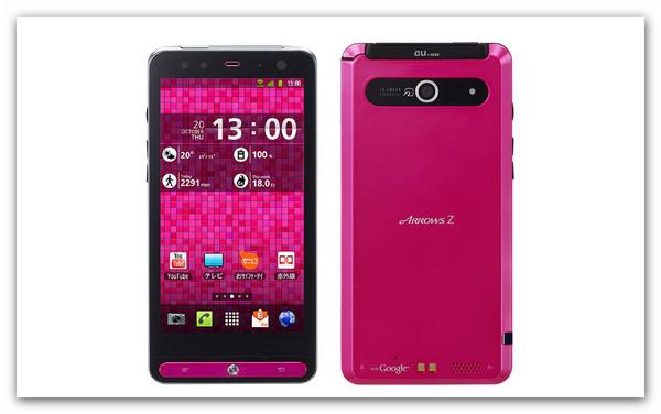 fujitsu arrows isw11f z dual core waterproof 5 smartphones que toda mujer desearía tener