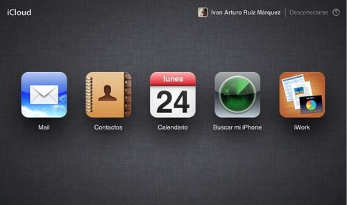Qué es y cómo configurar iCloud - iCloud-web-1