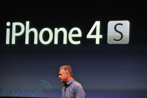 iPhone 4S al fin ve la luz, tenemos los detalles - iphone-4s1