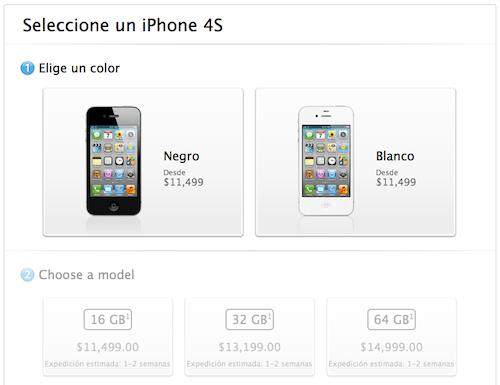 Ya puedes pre-ordenar tu iPhone 4S en México, España y 20 países más - preorden-iphone-4s-mexico
