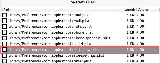 Cómo activar las fotos panorámicas en iOS 5 sin Jailbreak en 5 pasos - activar-fotos-panoramicas-iphone