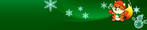 Temas de navidad para Firefox - firefox-navidad