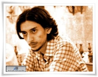 Piden ejecución de periodista por ofender a Mahoma en Twitter - hamza-kashgari-590x461