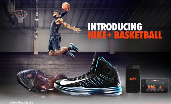 nike basketball Nike+ Basketball y Nike+ Training: la convergencia definitiva entre tecnología y ejercicio